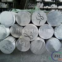 进口5154铝合金棒、2014铝合金棒