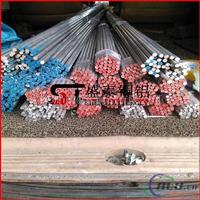 精拉2A12铝棒生产厂家 2024-T4铝棒制造