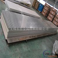 压花铝板价格现在多少一吨