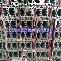 浙江工业异型铝材来图开模生产