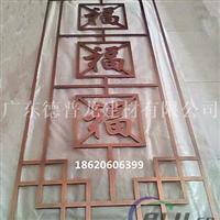 仿古式木紋鋁窗花景德鎮合金窗花裝飾材料
