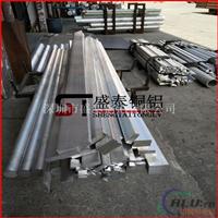 变压器6061t6铝排 扁铝排 长短规格任意切