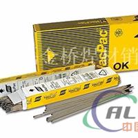 STOODY XHC硬面堆焊焊条.伊萨耐磨焊条