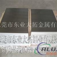 进口6351铝板含税价格