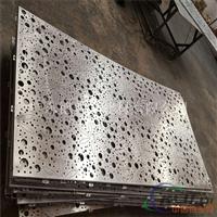 雕刻花式鋁單板 包柱沖孔鋁單板工廠