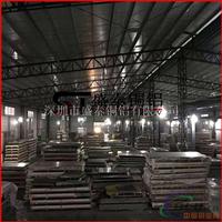 汽车水箱专用2024铝板 2024铝排供应商