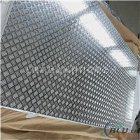 5005花纹铝板价格