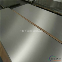 南通 3a21铝合金抗蚀性能