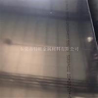 7A10铝板7A10华南铝板价格优惠