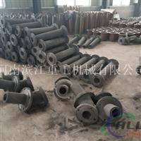 电解铝行业专供吸铝管选择滨江重工