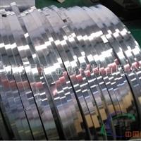 中铝1060防锈铝带,1070铝带市场价
