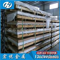 国标6151铝板材料介绍