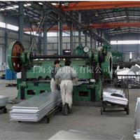 超硬A97011进口合金铝板 氧化切割加工定做