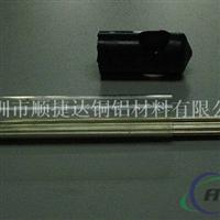 5356鋁焊絲 直條鋁焊絲