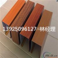 木紋鋁合金方通吊頂廠家價格