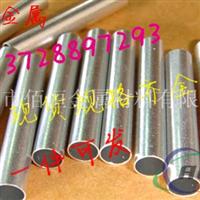 广东供应3003铝管 软铝管 折弯铝管