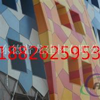 广场户外幕墙铝板  直销2.5氟碳漆铝单板