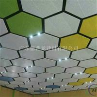 建筑彩色铝单板飞机铝板船舶铝板幕墙铝单板