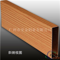 至金铝业生产木纹铝合金方通吊顶多少钱一米