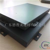 1.5mm厚冲孔铝单板介绍 广东铝单板厂家