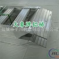 供应大象牌高强度铝梯铝合金跳板铝爬梯