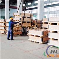 德铝生产A98020铝板,低价出售进口铝板