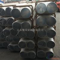 生产3003铝管