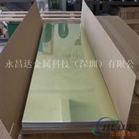进口镜面铝板 3003镜面铝板 拉丝铝板