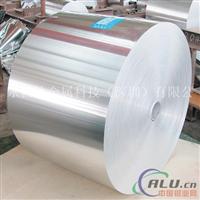1N30鋁帶 O態鋁帶 瓶蓋專用全軟鋁帶