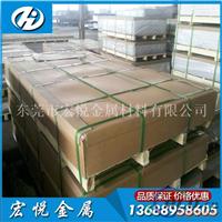 6009铝板厂家 6009铝板价格