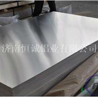1.4毫米铝板