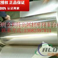 金利特铝带厂家,0.15mm铝带批发