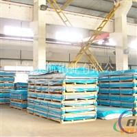 供应A98077铝板 A98077厚铝板 西南铝铝板