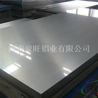 巩义铝板厂家  1系1060纯铝铝板