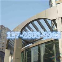 高架走廊铝单板 户外墙氟碳铝单板铝制幕墙