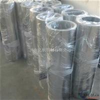 东北保温防腐工程铝卷铝皮 生产厂家