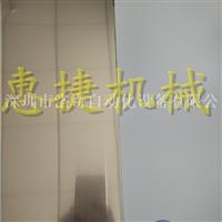 铝板喷砂铝板自动喷砂机生产厂家