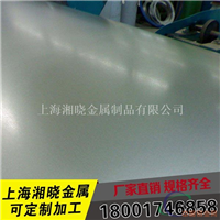 进口铝板2017-T351铝材