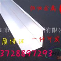 定做批發6061鋁型材 6063工業鋁型材