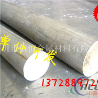国标6061-T6铝棒 高强度7075-T6铝合金棒