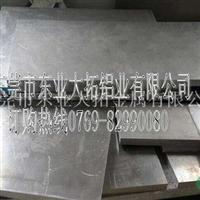 高韌性6060鋁板 抗疲勞6060鋁板