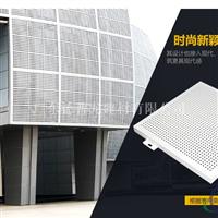 建筑外立面冲孔隔音铝单板新型外墙保温铝板