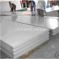 A97039鋁板廠家型號齊全 量大從優