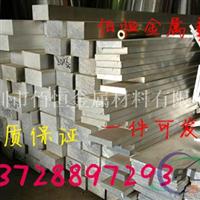 甘肃批发7075铝排 高强度7050-T6铝排