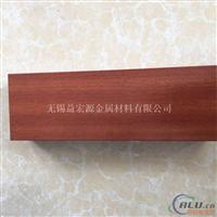 3105铝合金方管木纹铝方管销售厂家