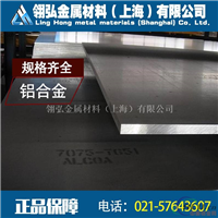 4032铝合金加工性能