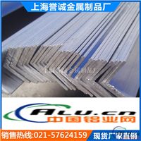 6061角铝 6061铝合金板 供应样品
