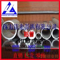 国标6061铝管 6061-t6西南铝管6060铝方管