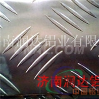 防滑五條金鋁板