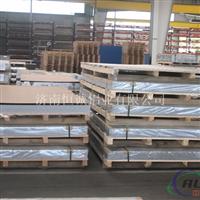 山东地区铝板生产厂家